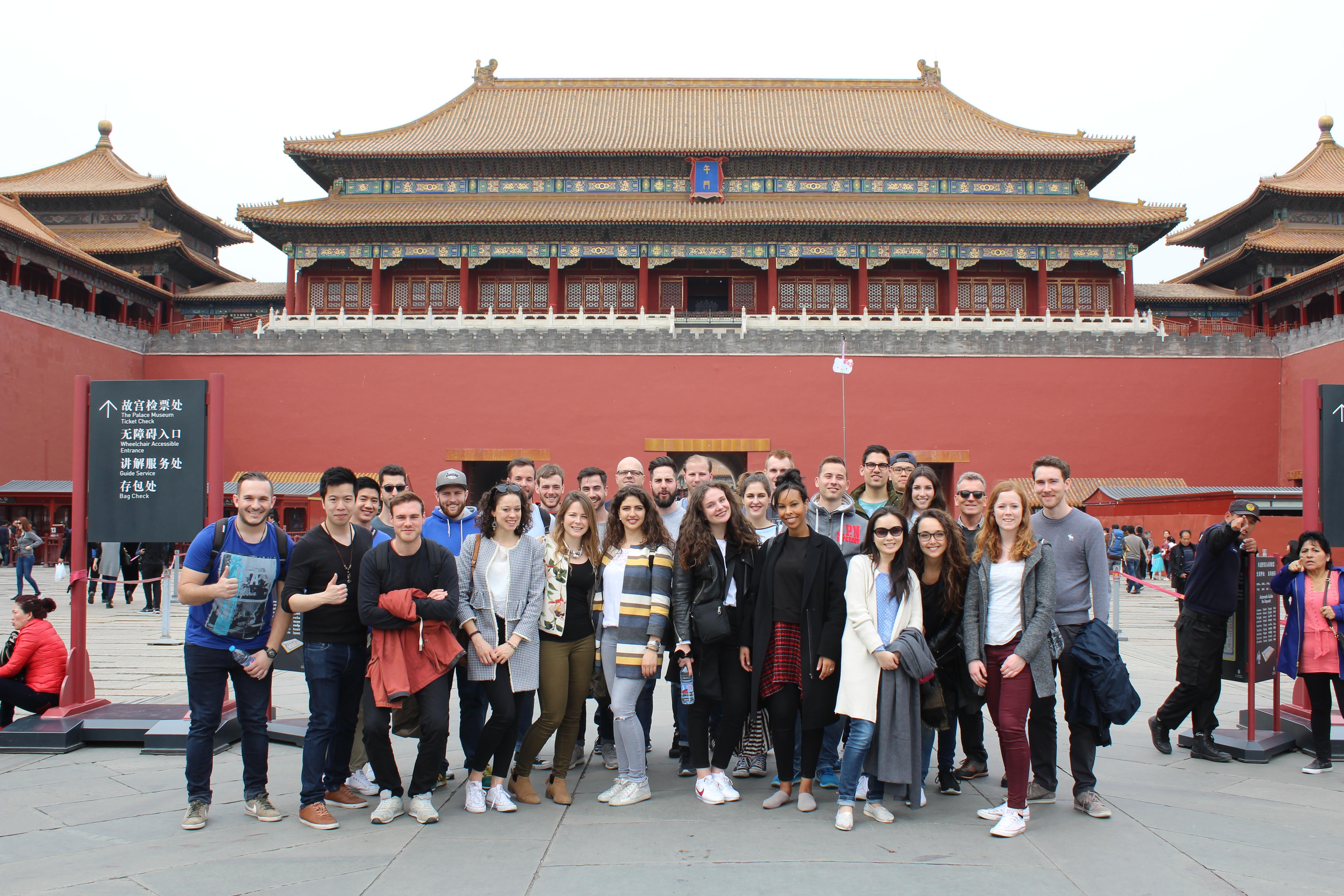 Nĭ Hăo Beijing!