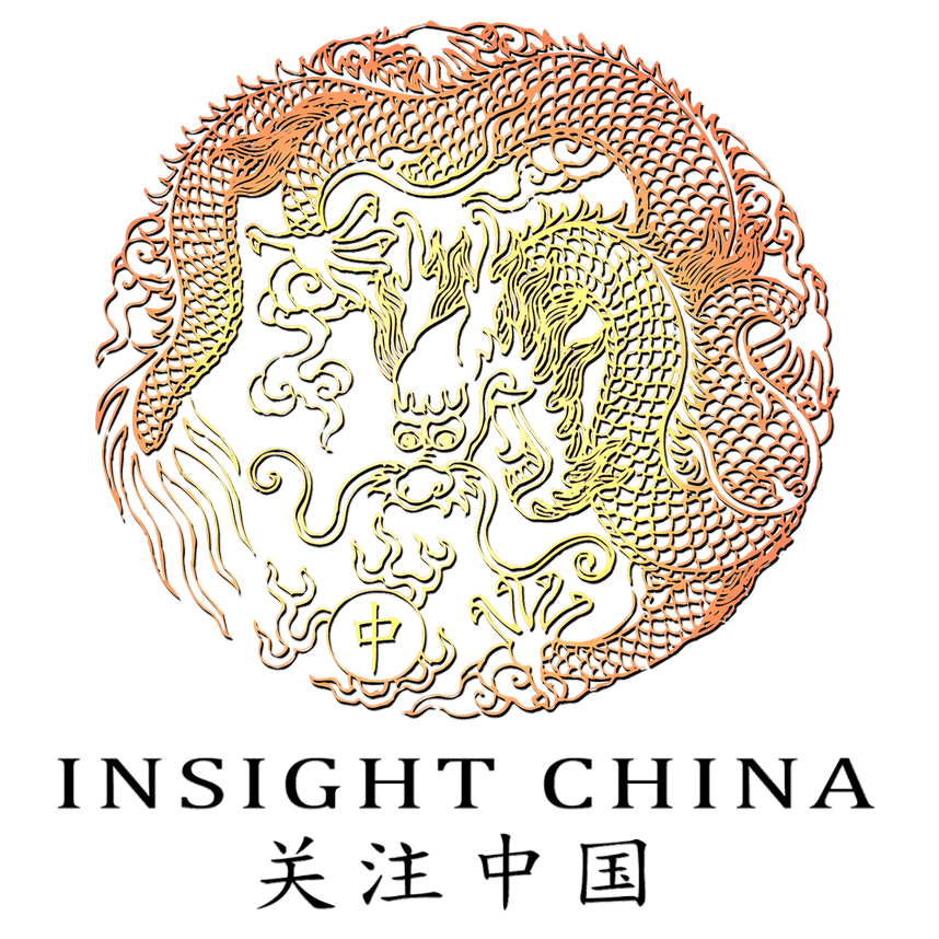 Insight China