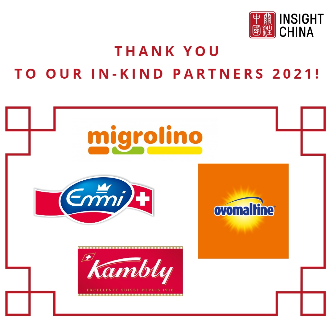 Thanks to our In-Kind Supporters 2021