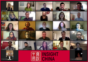 Welcome to the delegation of Insight China 2021