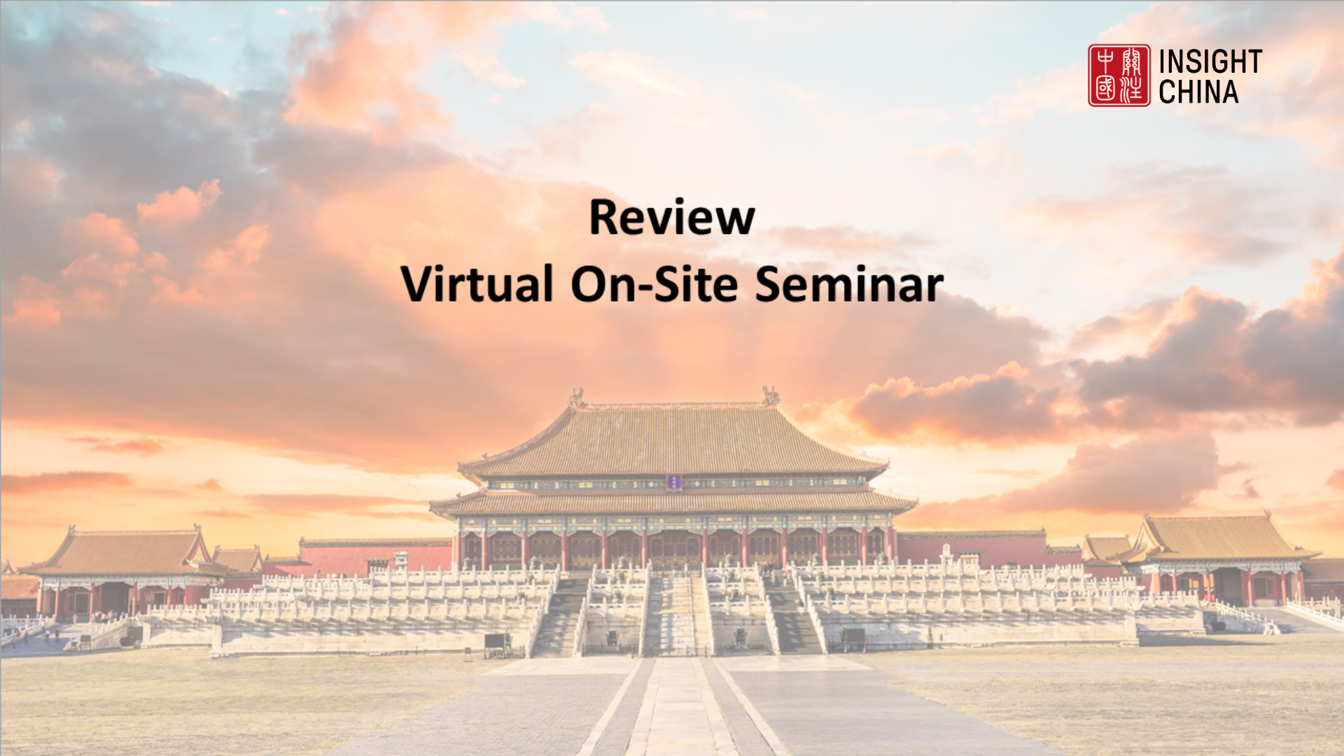 Virtual On-Site 2021 Review